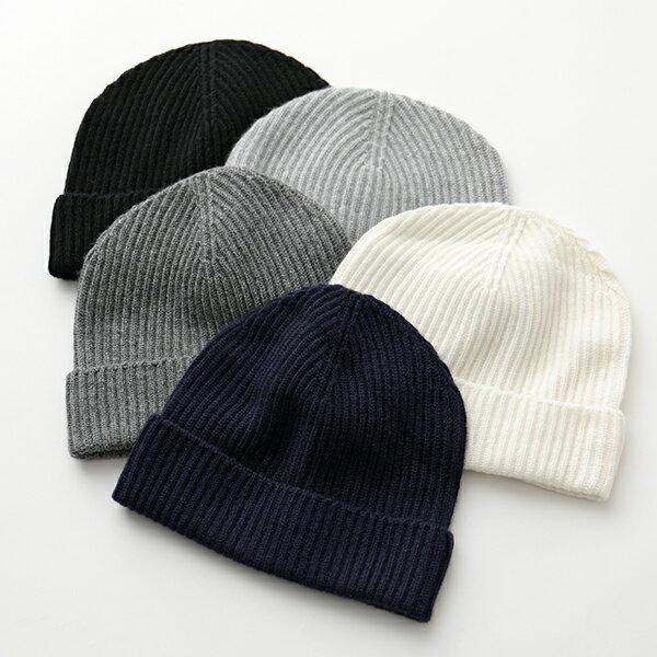 JOHNSTONS OF ELGIN ジョンストンズ カシミア ニットキャップ リブ ニット帽 帽子 カシミヤ HAE01941 HAE1941 5色