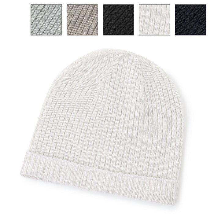 JOHNSTONS OF ELGIN ジョンストンズ カシミア リブ ニットキャップ ニット帽 帽子 カシミヤ HAE02134 HAE2134 5色