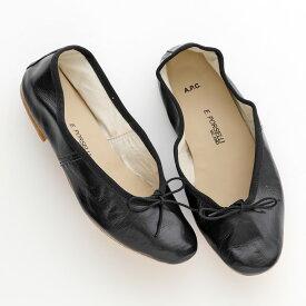 APC A.P.C. アーペーセー PORSELLI ポルセリ PXAAF F53004 BALLERINE PORSELLI コラボモデル バレリーナシューズ NOIR 靴 レディース
