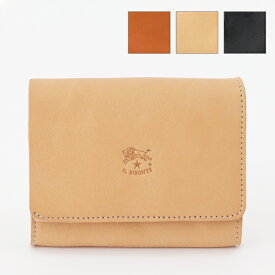 d9356c6f7edf ILBISONTE イルビゾンテ C1009 VACCHETTA レザー 二つ折り財布 ミディアム財布 スモール財布 カラー3色 レディース