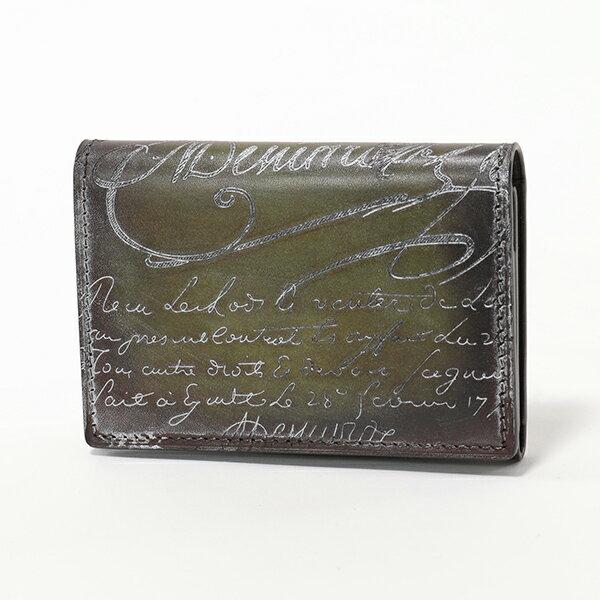 Berluti ベルルッティ IMBUIA レザー 二つ折り 名刺入れ カードケース シルバーパティーヌ NERO-CAVIAR/SILVER メンズ