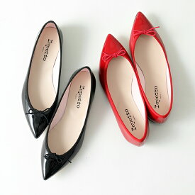 repetto レペット V1556V BRIGITTE Patent leather カラー2色 パテントレザー ポインテッドトゥ パンプス バレエシューズ パンプス 靴 レディース【2021ss】