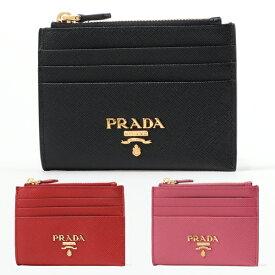 PRADA プラダ 1MC026 QWA カラー3色 レザー コインケース カードケース 小銭入れ ミニ財布 豆財布 ロゴ金具プレート フラグメントケース レディース