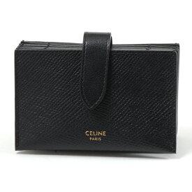 CELINE セリーヌ 10B693BFP.38NO Accordeon Card Holder アコーディオン型 レザー カードケース 名刺入れ Black レディース