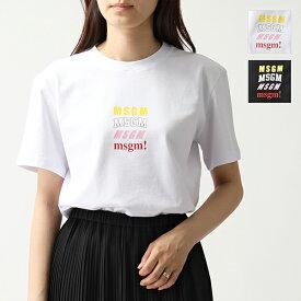 MSGM エムエスジーエム 2641 MDM168 半袖 Tシャツ カットソー クルーネック 丸首 ちびロゴ カラー2色 レディース