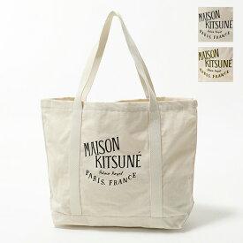 MAISON KITSUNE メゾンキツネ WW0008 SHOPPING BAG カラー2色 キャンバス トートバッグ ユニセックス