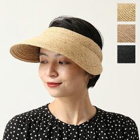 HELEN KAMINSKI ヘレンカミンスキー kirsten ラフィア サンバイザー 帽子 UPF 50+ カラー3色 レディース