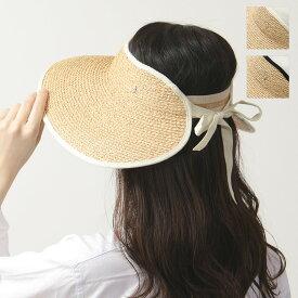 【エントリーでポイント最大21倍!25日限定】HELEN KAMINSKI ヘレンカミンスキー Mai ラフィア サンバイザー 帽子 UPF 50+ カラー2色 レディース