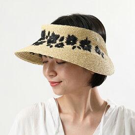 【エントリーでポイント最大21倍!25日限定】HELEN KAMINSKI ヘレンカミンスキー Arabella ラフィア フローラル刺繍 サンバイザー ツバ広 帽子 UPF50+ Natural/Charcoal レディース