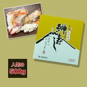【送料無料】13代 三浦米太郎 ハタハタ寿司 500g はたはた【お歳暮/内祝/正月料理/御礼/ギフトセット/お返し/香典返し】