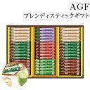 AGF ブレンディスティック カフェオレコレクション BST-30C【お歳暮/入学内祝い/お礼/コーヒーセット/出産内祝い/お礼…