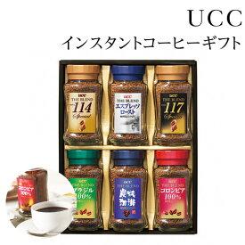 UCC インスタントコーヒーギフト SIC−SD30A 【お歳暮/内祝/出産内祝い/お礼/御祝い/快気祝い/香典返し】