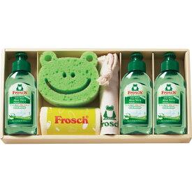 【送料無料】フロッシュ キッチン洗剤ギフト FRS-G30【内祝/出産内祝い/御礼/ギフトセット/結婚内祝い/快気祝い/お返し/香典返し】
