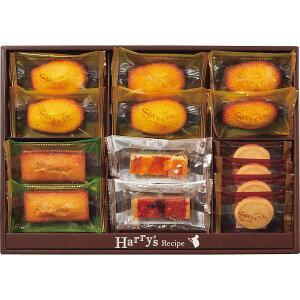 ハリーズレシピ タルト・焼き菓子セット(SHHR20)【洋菓子/出産内祝い/御礼/ギフトセット/結婚内祝い/快気祝い/お返し/スイーツ・お菓子】