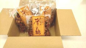 あつみのかりんとう 3袋 銘菓 数量限定 秋田 にかほ市 金浦 かりん糖 おためし