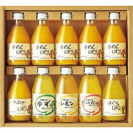 伊藤農園 100%ピュアジュース&ドリンクセット【みかんジュース//ジュース セット/飲料/詰合せセット/出産内祝い/快気祝い/お返し/お礼】