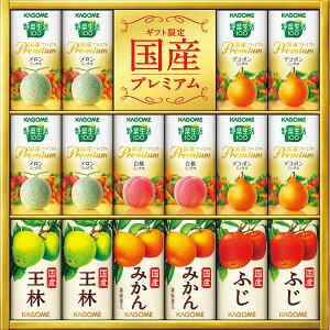 カゴメ野菜フルーツ国産プレミアム16本 (YFP-30)【ジュースセット/内祝い/出産内祝い/快気祝い/お返し/お礼】