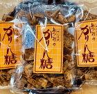 あつみのかりんとう 3袋 銘菓 数量限定 秋田 にかほ市 金浦 高級 あつみのかりん糖 渥美菓子店