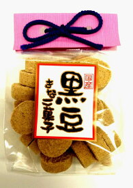 国産黒豆 きなこ もろこし フジタ製菓(秋田 諸越 もろこし)