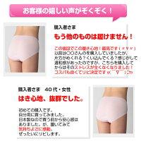 綿100%ショーツシンプルタイプ普通丈M・L・LL送料無料日本製敏感肌肌に優しい食い込まないパンティーすっぽり蒸れないレディース下着パンツショーツコットン100|綿綿100可愛いパンティ女性大きいサイズ大きいしたぎアンダーウェア