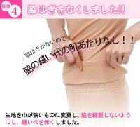 【3枚以上送料無料】綿100%肌に優しい5分袖インナー単品M・Lサイズ日本製敏感肌通気性下着レディース肌着ノースリーブ女性インナー綿綿100婦人無地母の日|コットンコットン100婦人肌着