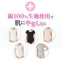 【3枚以上送料無料】綿100%肌に優しいタンクトップ単品M・Lサイズ日本製敏感肌通気性下着レディース肌着ノースリーブ女性インナー綿綿100婦人無地母の日|コットンコットン100婦人肌着