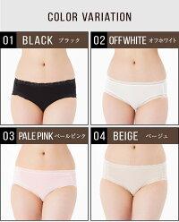 【2セット以上送料無料】綿100%肌に優しいタンクトップとレギュラータイプショーツのセットM・L・LLサイズ日本製敏感肌通気性下着レディース肌着ノースリーブ女性インナー綿綿100婦人無地母の日|コットンコットン100婦人肌着