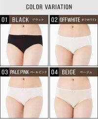 【2セット以上送料無料】綿100%肌に優しいタンクトップとシンプルタイプショーツのセットM・L・LLサイズ日本製敏感肌通気性下着レディース肌着ノースリーブ女性インナー綿綿100婦人無地母の日 コットンコットン100婦人肌着