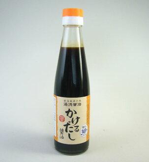 Yuasa soy sauce sodium restriction or depth of soup stock soy sauce 200 ml ☆ bonito, chicken, the kombu extract to kick