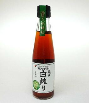 "Yuasa Soy Sauce ""Shiro Shibori"" 200 ml  - Light Color Soy Sauce"
