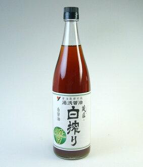 "Yuasa Soy Sauce ""Shiro Shibori"" 720 ml  - Light Color Soy Sauce"