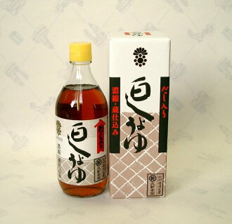 White soy sauce 500 ml treasuring ☆ concentration type with soup stock