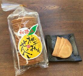 和歌山手焼き 柚子みそせんべい 折27枚入り【A1204】【丸新本家・湯浅醤油】