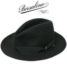 【秋冬 国内正規】ボルサリーノ【Borsalino】中折れハット ハットゴム付き 帽子 unisex  男女  0119201012