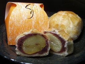 【手作りの和菓子屋】サクサクのパイ皮で包んだ栗のおまんじゅう パイ饅頭(栗)6個入【marutaya】【RCP】