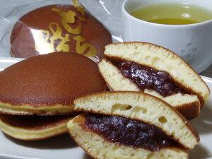 【手作りの和菓子屋】はちみつ入りの皮に、甘さ控えめの粒あんが美味しい どら焼き6個入【marutaya】【RCP】※ただいまの時期はクール冷蔵便での発送です