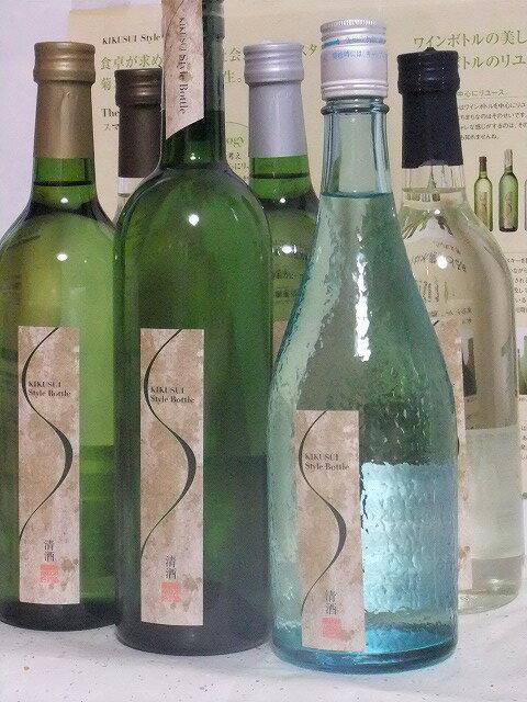 ワイン?洋酒?いいえ、日本酒(本醸造酒)です!KIKUSUI Style Bottle 菊水スタイルボトル720ml おしゃれでエコな日本酒【marutaya】【RCP】