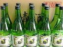 北海道から九州まで送料無料!雪中梅 本醸造720ml 越の三梅の一つ 10本入※沖縄・離島を除きます【marutaya】【RCP】