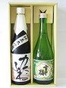 お年始(御年賀)にも!美味しい日本酒飲み比べセット!■送料無料■化粧箱入 上越日本酒甘口飲み比べ 雪中梅720ml…