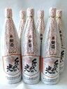 送料無料★吟醸酒並の精米率 中口の日本酒 千代の光 本醸造 1800ml 6本入<プラスチックケースでの発送です>※…