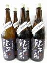 【2020年11月2日発売!】生まれたての日本酒 季節限定生原酒!★送料無料!★豪雪地の良質な湧き水仕込み 新鮮で荒…