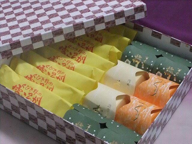 お中元(御中元)にも!【手作りの和菓子屋】あんこが自慢の焼菓子2種!雪ころがし8個とパイ饅頭(まんじゅう)8個セット<化粧箱入り>ギフトに【あす楽_土曜営業】【marutaya】【RCP】送料込商品(沖縄・離島は除きます)