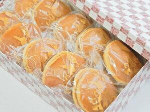 ホワイトデーにも!【手作りの和菓子屋】はちみつ入りの皮に、甘さ控えめの粒あんが美味しい どら焼き10個入<化粧箱入り>贈り物・ギフトに【marutaya】【RCP】送料込商品