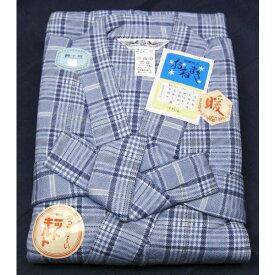 ねまき キルトおねまき 紳士用 L サックス 暖かねまき 日本製