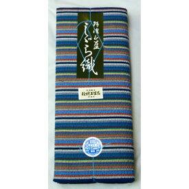 阿波しじら織 木綿着物 着尺 反物 No.118 送料無料 阿波正藍しじら織 伝統工芸品 全40柄以上 衣着物 浴衣