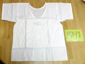 あしべ織汗取り襦袢 L 脇パット付きタイプ (送料無料) 日本製