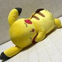 ピカチュウ すやすやフレンド Lサイズ ぬいぐるみ 517069-287725【Pocket Monsters/Pokemon/ポケットモンスター…