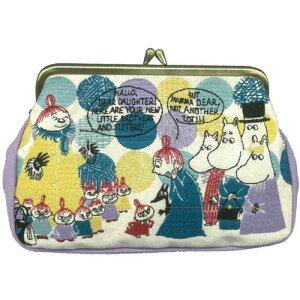 ムーミン 畳み刺繍 がま口 きょうだい【MOOMIN/Moomin Characters/ポーチ/ペンポーチ/口金ポーチ/LITTLE MY/リトルミイ】【楽ギフ_メッセ入力】