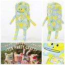 ティーパーティークラフト ティッシュBOXカバー レモンティーコラット(ねこ)TeaParty CRAFT c645-35【クラフトホ…