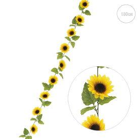 【造花 ひまわり】ひまわりガーランド(装飾 インテリアディスプレイ 季節 演出 飾り イベント 装飾 造花 観葉植物 アートグリーン )